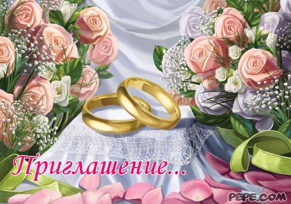Руководителю в день свадьбы