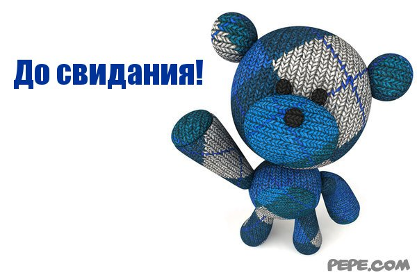 открытка com: