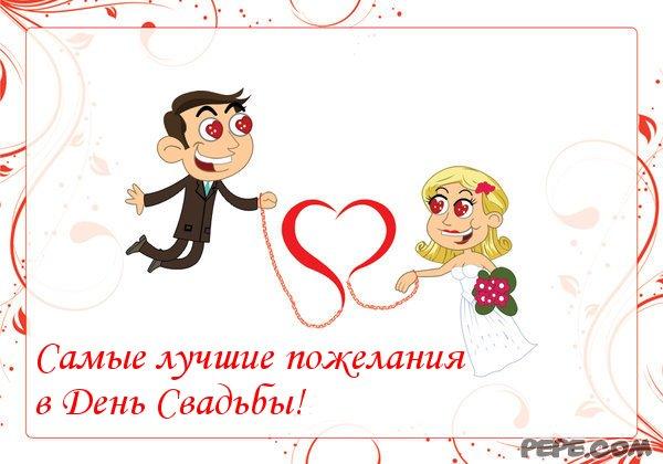 Поздравления в день свадьбы по украински