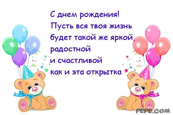 Поздравления с днем рождением дану