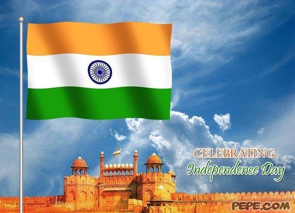 Поздравления с днём независимости индии