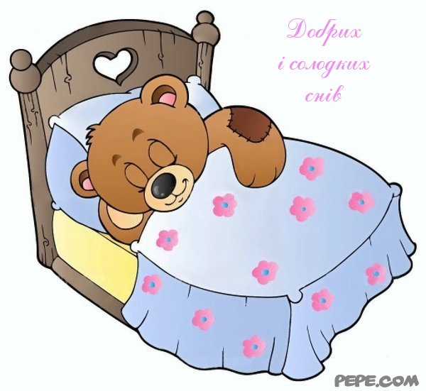 Рисунок спящий медвежонок