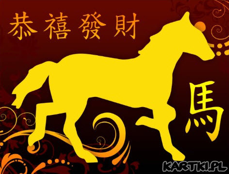 Happy Chinese New Year : Year of the Horse 2014
