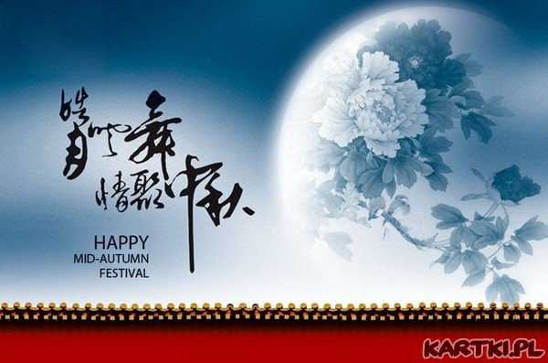 """stories of the mid autumn festival The mid-autumn festival is also known as the """"moon festival"""" as it is observed during a bright, full moon the story of the mid-autumn festival there are many folktales surrounding the mid-autumn festival."""