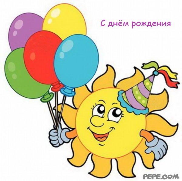 http://scouteu.s3.amazonaws.com/cards/images_vt/merged/s_dnyom_rozhdyeniya_20.jpg