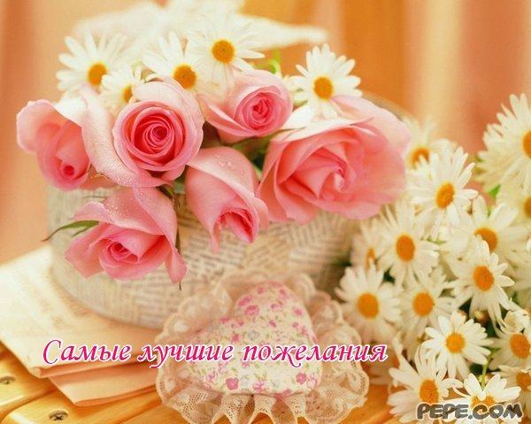 http://scouteu.s3.amazonaws.com/cards/images_vt/merged/samiyye_loochshiye_pozhyelaniya_1.jpg