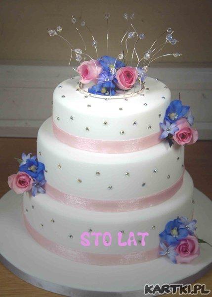 Свадебный торт ярусный фото