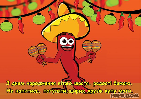 Евгения, З ДНЕМ НАРОДЖЕННЯ ! - Страница 2 - Архив - Поздравлялка ...