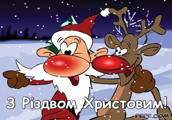 Сегодня христиане восточной традиции празднуют Рождество - Цензор.НЕТ 7374