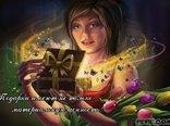 Подарки имеют не только материальную ценность!