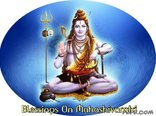 Blessings On Mahashivaratri