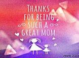 Cпасибо мама