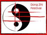 Dong Zhi Festival