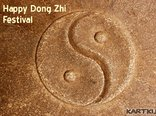Happy Dong Zhi  Festival
