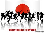 Happy Japanese New Year!