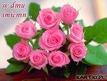 imieninowe różyczki dla Ciebie