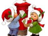 Kochany Święty Mikołaju....
