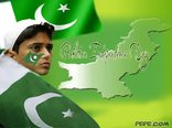 Pakistan independence day 2011