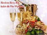 Przesyłam Wam najlepsze noworoczne życzenia-niech się spełnią w Nowym Roku Wasze marzenia!