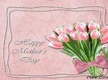 щасливий День матері