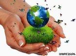 Tag der Erde