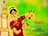 Tamilski Nowy Rok