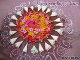 Wish you a Happy Onam