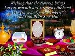 Wishing that the Nowruz...