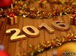 Wspaniałego Roku