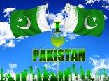 i_love_pakistan_by_hurmat-d3akza8.jpg