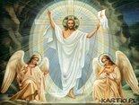 Aby zwycięstwo dobra nad złem i życia nad śmiercią będące przesłaniem nadchodzących Świąt Wielkanocnych stało się źródłem radości i nadziei!