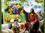 Błogosławionych Świąt