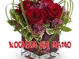 Dla Ciebie