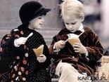 dzisiaj Twoje Święto,zapraszam na lody...