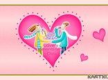 Na Dzień Zakochanych