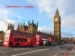 pozdrowienia z Londynu