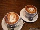 Przerwa na kawę?