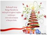 Radosnych świąt Bożego Narodzenia otulonych śniegiem i ciepłem rodzinnym oraz wiele szczęścia w Nowym Roku