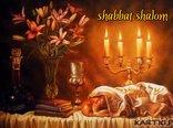 szabat, shabbat shalom