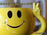 uśmiechem zacznij dzień...