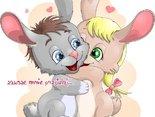 uwielbiam kiedy mnie przytulasz...