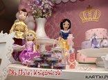 Życzenia dla Małej Księżniczki