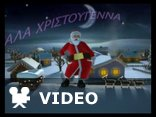 Mikołaj tańczący